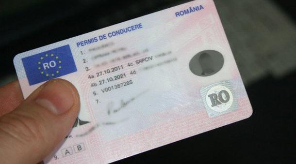 analize medicale permis auto