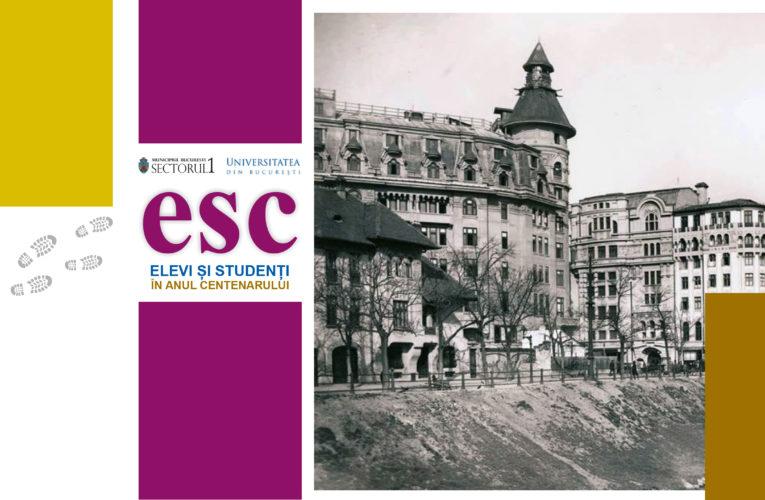 """Proiectul """"Elevi si Studenti in Anul Centenarului"""" – arc peste timp intre momentele care au marcat Marea Unire de la 1918 si prezent"""